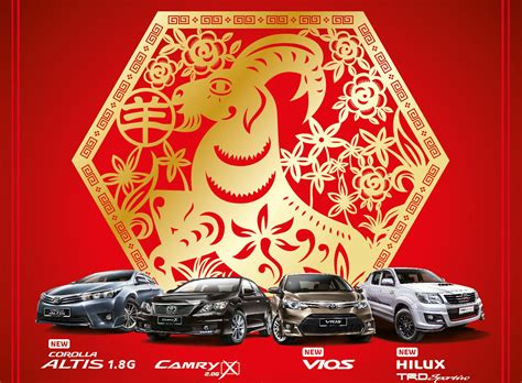 new year ang pow umw toyota new year ang pow promotion