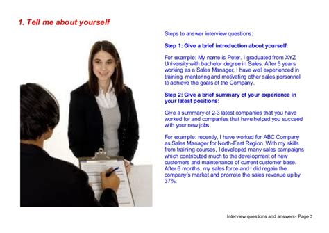 top 7 retail associate questions answers