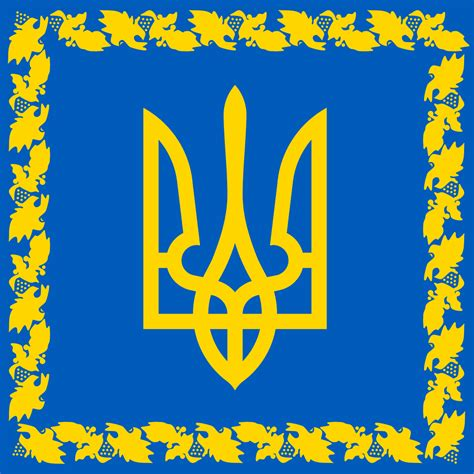 Cabinet Meaning President Of Ukraine Wikipedia
