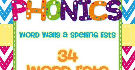 spelling pattern word wall first grade spelling lists phonics word wall for the