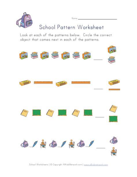 patterns worksheet high school back to school patterns worksheet