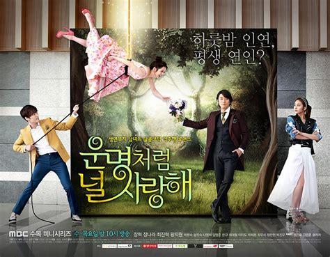 film drama korea fated to love you movies