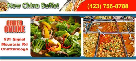 New China Buffet Signal Mtn Coupons Chattanooga Tn New China Buffet Coupons