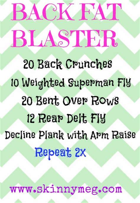 meg back blaster