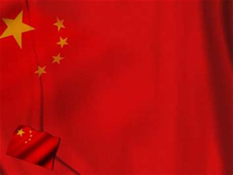 China Flag 06 Powerpoint Templates China Powerpoint Template