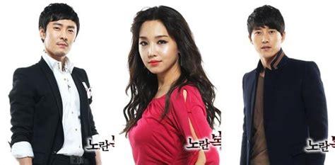 film drama korea ice adonis the 25 best ice adonis ideas on pinterest list of