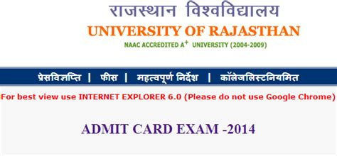 Uniraj Permission Letter Everything About Universities P G Admit Card Permission Letter Rajasthan Unibersity