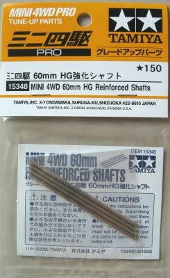 Tyes Tamiya Mini 4wd Pro Reinforced N 02 T 01 Units Item 15367 Ok vellrip tamiya mini 4wd pro 60mm hg reinforced shafts