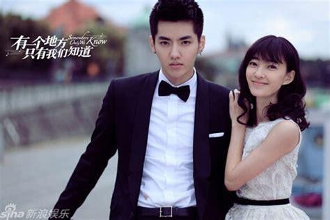 film exo season 2 宋茜和吴亦凡 吴亦凡宋茜 宋茜和吴亦凡接吻照 淘宝助理