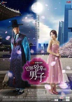 dramacool queen in hyun s man queen in hyun s man wikipedia