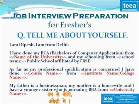 Tell Me About Yourself For Mba Freshers by Answering The Tell Me About Yourself
