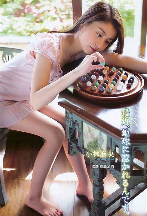japanese actress  newscaster mao kobayashi asian gallery