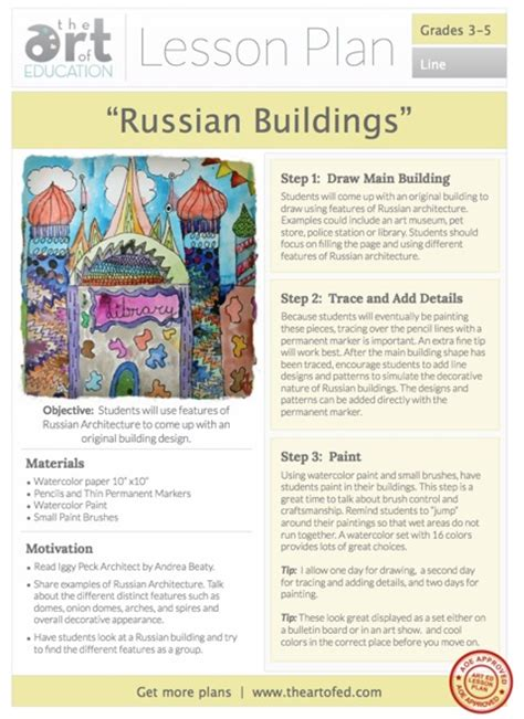 magazine design lesson plans russian buildings free lesson plan download the art of ed