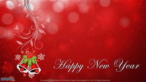 happy new year wallpaper 13 desktop wallpaper for