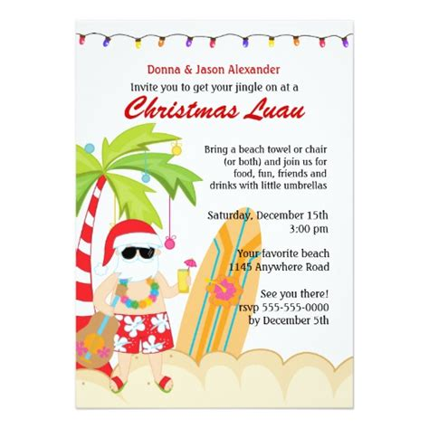christmas luau personalized invitations