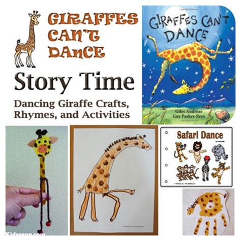 story dance themes story time giraffes can t dance kidssoup