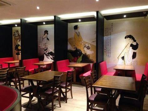 imagenes restaurantes japoneses ambiente aconchegante elegante picture of kozan