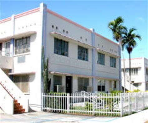 miami dade housing authority 538 sw 5th street miami fl 33130