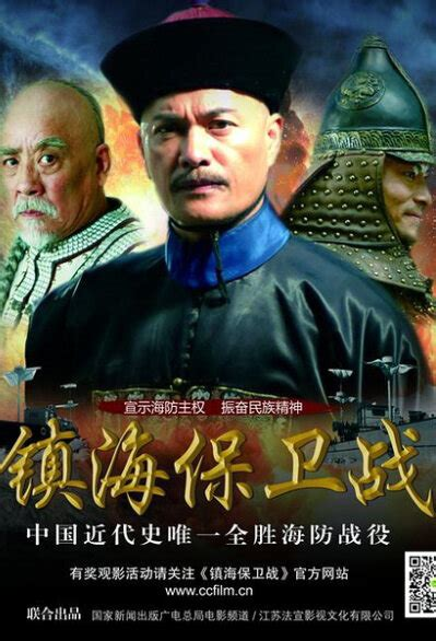 Film China History | 2014 chinese history movies china movies hong kong