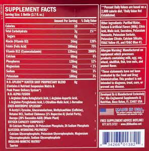 Bsn no xplode ingredients home gym hq