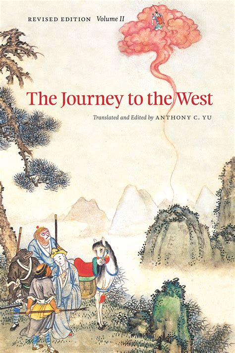 s journey west books the journey to the west revised edition volume 2 yu