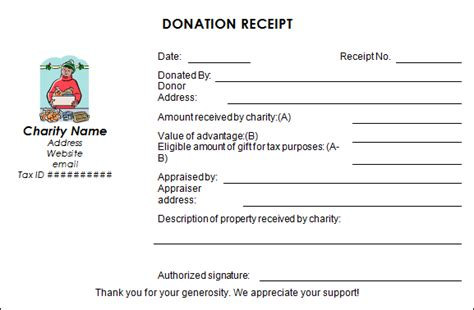 donation response card template donation receipt templates print paper templates