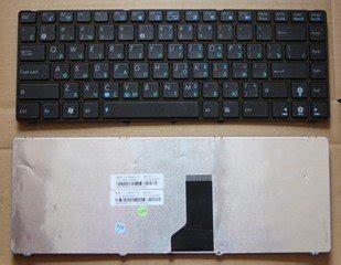 Keyboard Laptop Asus A43s keyboard asus a43s ก บ asus k43s ค อร ปไหนก นแน pantip