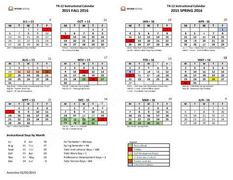 2015 2016 cleveland county school calendar 2015 2016 school calendar cleveland elementary school