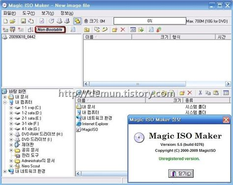 magic iso maker full version with crack magic iso maker v5 4 serial zip neogranwarda s diary