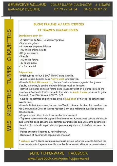 Tupperware Dessert buche pralin 233 e au d 233 pices et pommes caram 233 lis 233 es