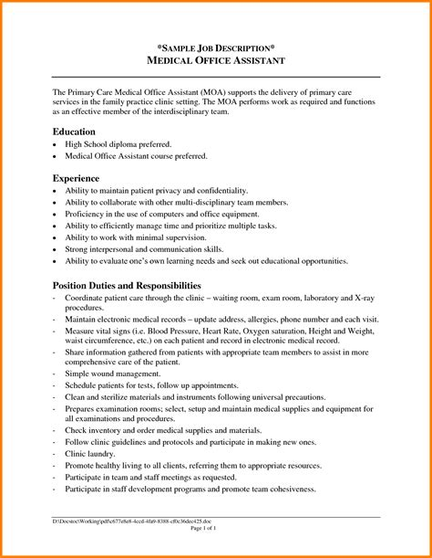 School Resume Description 10 Resume Responsibilities Exles Inventory Count Sheet
