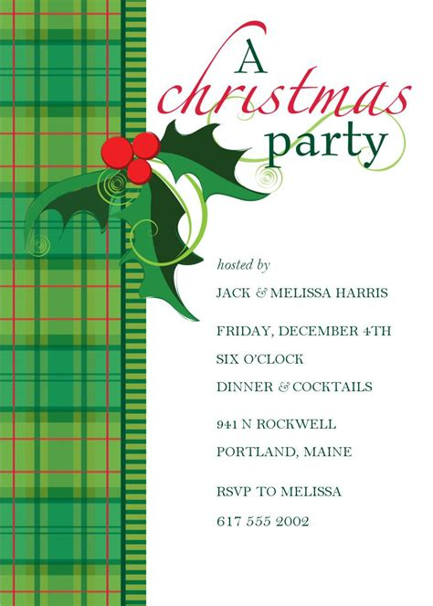 christmas party invitation template party invitations