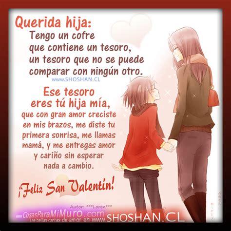 imagenes de amor y amistad para mi hija carta de san valent 237 n para mi hija