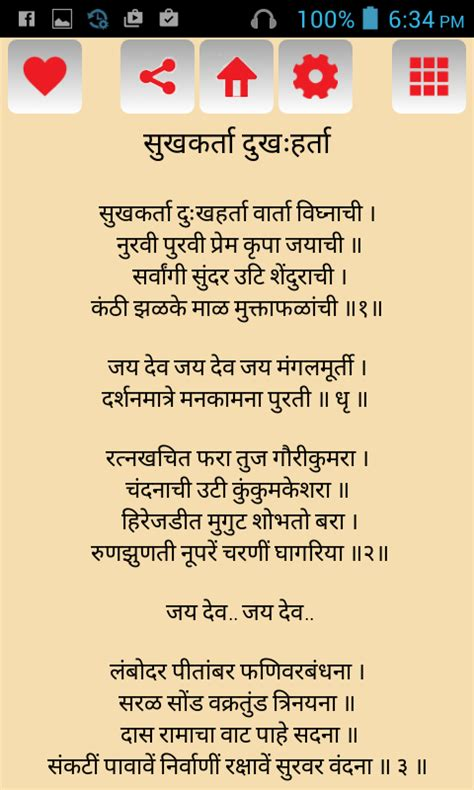 5 Drawing Artist Information In Marathi by Gallery Arti Marathi Drawing Gallery