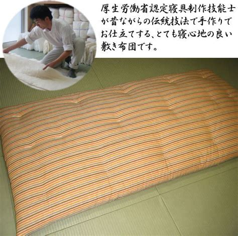 Handmade Cotton Mattress - gofukushingutangoya rakuten global market enshu cotton