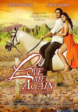 film love with me love me again film wikipedia