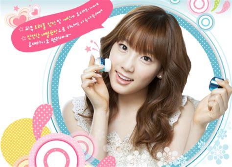 Tas Make Up Tas Makeup Sedang A284 Kekinian Cuci Gudang snsd taeyeon terobsesi dengan produk make up koreanindo