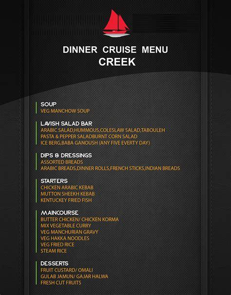 catamaran dubai water canal cruise dhow cruise dubai dubai cruise deira creek dubai marina