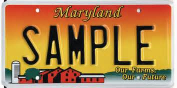 maryland license plates of the states