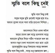 Bengali Actor Dev Funny Image Hot Exibii Actress In Navel