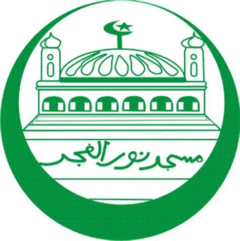yayasan masjid nurul fajri pondok jaya logo dan kop surat