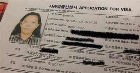 cara membuat visa liburan ke korea cara mengurus visa korea selatan juni 2015