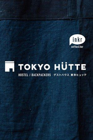 Tokyo Hutte by Tokyo Hutte Updated 2017 Japanese Guest House Reviews