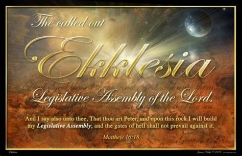 the translation of the greek word ekklesia as church the word ekklesia in greek means called out ones we
