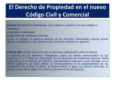 articulo 1221 nuevo codigo civil argentina estado del marco legal e institucional para el manejo