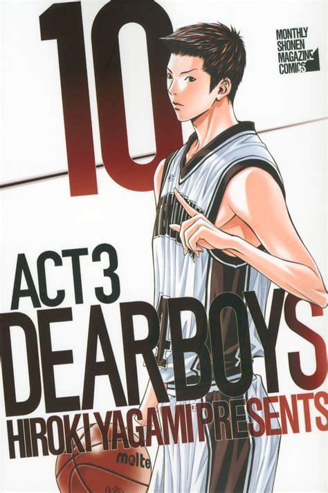 Dear Boys Act3 No 1 講談社2004年度版カレンダー g taste 八神 ひろき 講談社コミックプラス