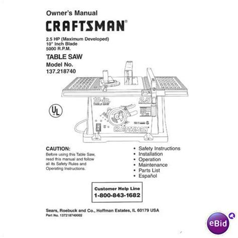 sears craftsman table saw manual model 137 218740 on