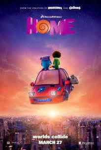 home dvd home dvd release date july 28 2015