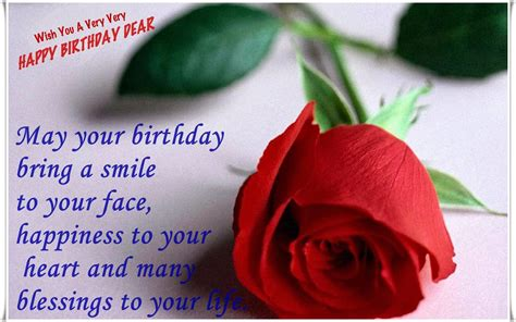 Happy Birthday Smile Quotes Birthday Quotes For Husband And Wife In English Poetry