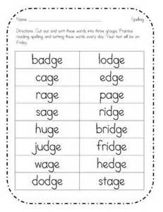 frogs dge amp ge word sort frogs words and word